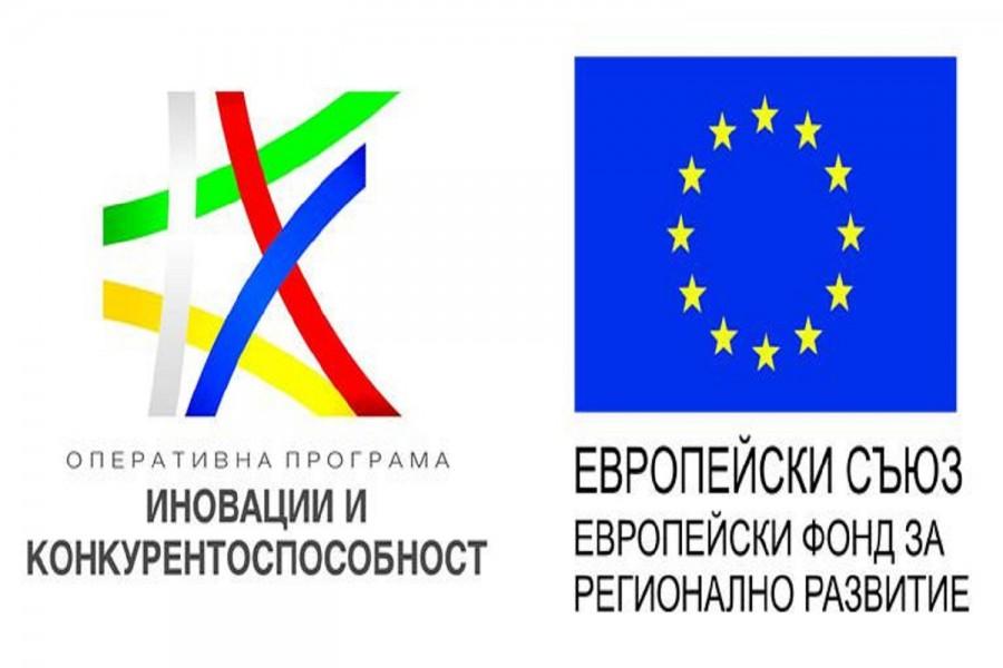 """Проект """"Подкрепа за средни предприятия за преодоляване на икономическите последствия от пандемията COVID-19"""""""